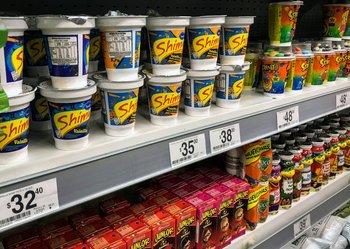 Los productos se podrán encontrar señalizados en los supermercados.