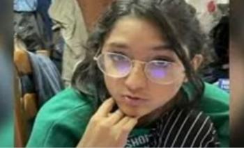 La joven de 14 años asesinada en Francia