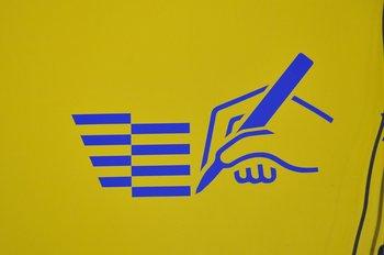Logo de recolección de firmas contra la LUC