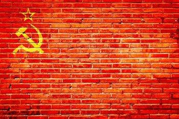 Símbolo del comunismo.