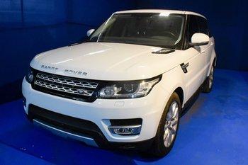 La camioneta Range Rover Sport, del año 2016, que fue subastadaen US$ 133 mil.