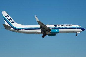 Avión de la aerolínea Eastern Airlines