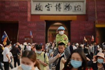 Ciudad de Beijing