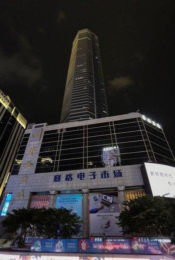 Rascacielos SEG Plaza