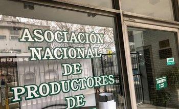 Sede de la ANPL, en Montevideo.