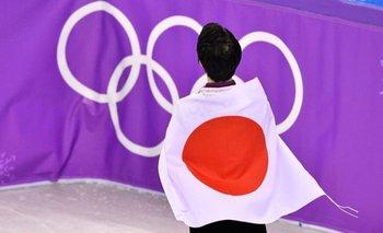 """La bandera recibió el nombre de """"hinomaru"""" que quiere decir """"círculo solar"""""""