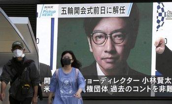 La noticia de la destitución de Kentaro Kobayashi se dio a conocer por todo Japón.