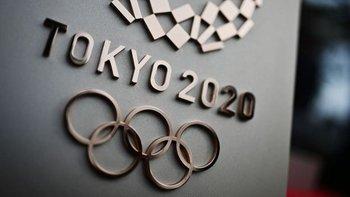Aunque en español el nombre de la capital de Japón se escribe Tokio, con i, la denominación internacional de este año es Tokyo