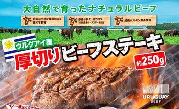 El mercado japonés es uno de los más atractivos para los exportadores en todo el mundo.