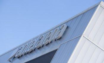 El Antel Arena se inauguró en noviembre de 2013