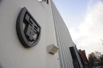 Edificio central de UTE.