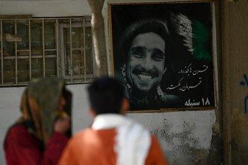 Póster Ahmad Shah Massoud