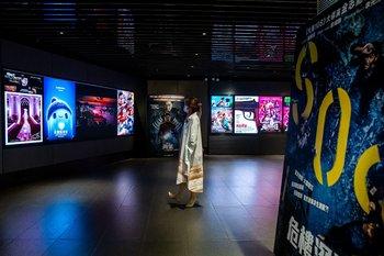 El cine de Hong Kong enfrenta la dura censura china