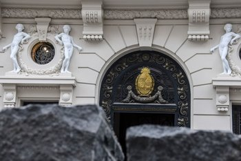 Fachada de la Suprema Corte de Justicia
