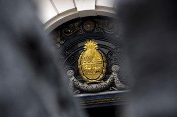 Escudo Nacional en la Suprema Corte de Justicia