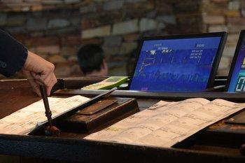 """La calculadora del """"Precio Justo"""" se estrenará en el próximo remate de Plaza Rural."""