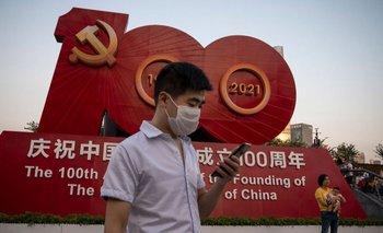 , la prosperidad común busca una sociedad china más equitativa