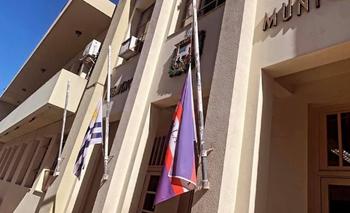 Junta Departamental de Soriano