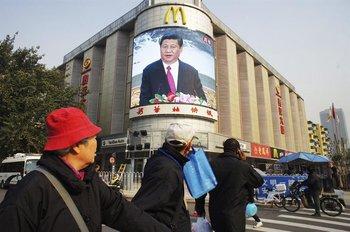 El Partido Comunista de China celebrará su centenario en los próximos días