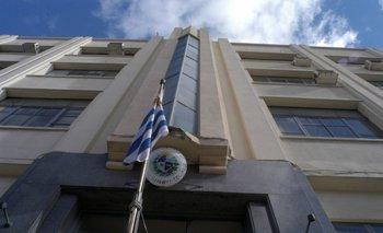 Ministerio de Trabajo y Seguridad Social<br>