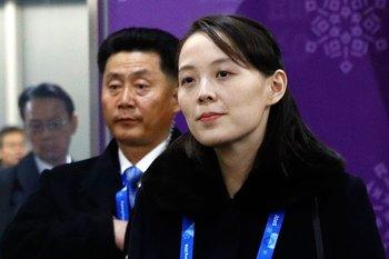 La hermana del líder norcoreano, Kim Jong Un, una de sus asesoras y confidentes más cercanas<br>