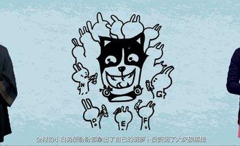 Tang Shuai se hizo famoso en China gracias a un video sobre esquemas Ponzi.