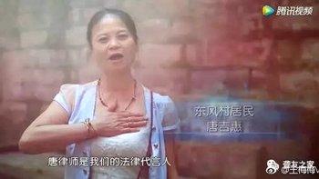 nullTang es nuestro representante legalnull, dice Tang Jihui, una de sus clientas, mostrando un gesto de gratitud.