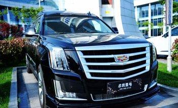 Cadillac es uno de los vehículos de General Motors que, según Trump, puede verse amenazada