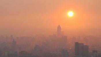El fondo buscará reducir las emisiones de carbono a la atmósfera