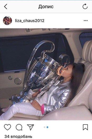 La hija del presidente de la Federación Ucraniana con el trofeo de la Liga de Campeones