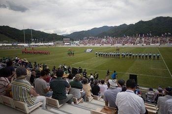 <p></p>El Estadio Memorial de Recuperación Kamaishi, donde debutarán Los Teros<p></p>